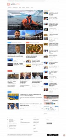 Одесса News