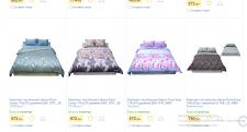 Сумки, постельное белье и полотенца