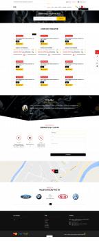 Дизайн сайта автозапчастей