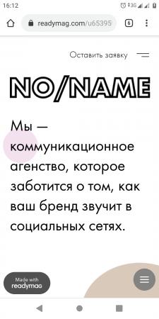no/name agency