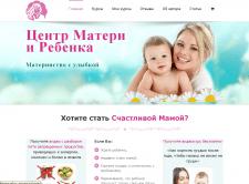 Интернет магазин по продаже видео курсов для мам