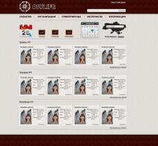Дизайн сайта для Psylife