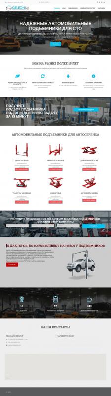 Создание сайта lift.geleon.ua