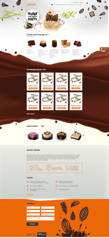 Одностраничный сайт на Wordpress с товарами