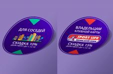 Дизайн стикеров Флоатинг