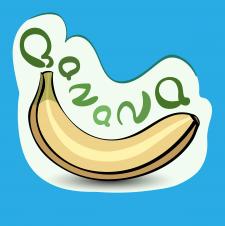 Этикетка для бананов. Одна иллюстрация из серии