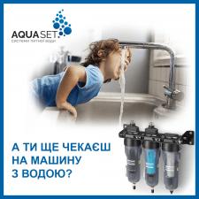 Баннер - фильтры для воды