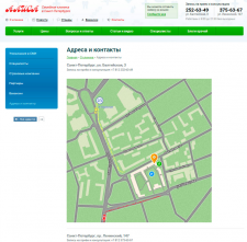 сайт-alisamed.ru