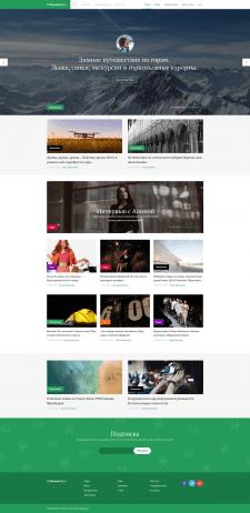 Дизайн личный блога