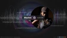 Поднятие сервера радио IceCast2+EZStream+RadioCMS