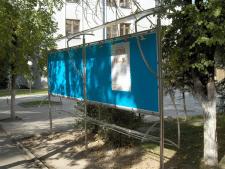 Выставочная конструкция