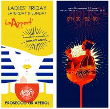 Флаеры для лаунж-бара L'Apart'