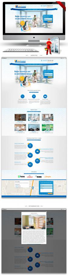 Дизайн Landing Page продажа М/П окон и дверей