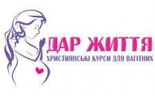 Курси для вагітних