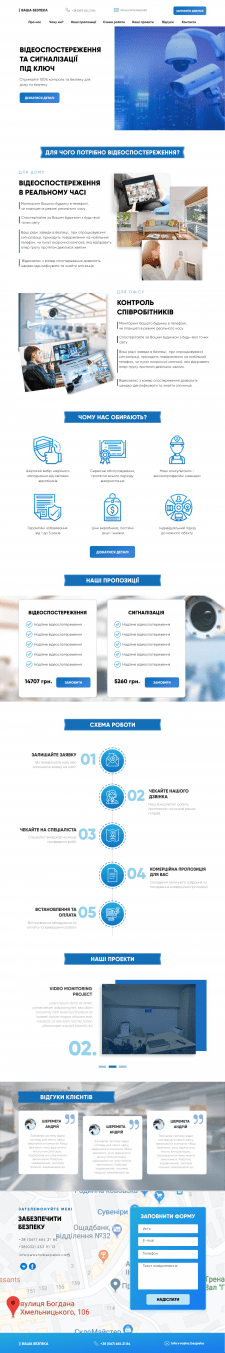 landing page bootstrap 4