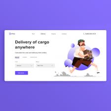 Сайт предоставляющий услуги доставки