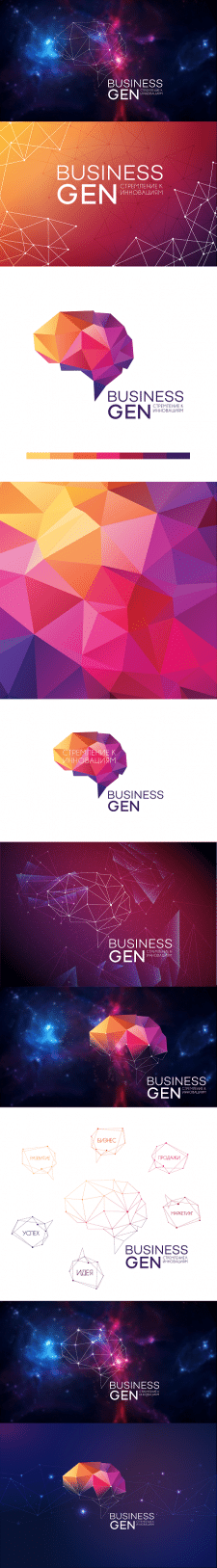 business gen