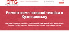 qtg.com.ua