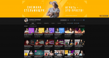 YouTube канал - Уроки гитары и укулеле