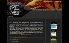Помощь веб-мачтеру