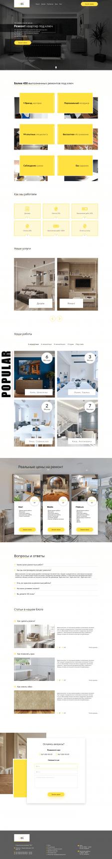 Дизайн лендинга ремонт квартир