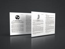 Дизайн-верстка книги