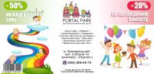 Дизайн флаера для детского развлекательного центра