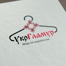 Дизайн логотипа для интернет магазина