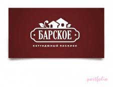 """Логотип """"Барское"""""""
