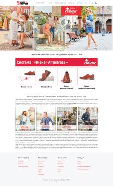 Интернет-магазин обуви Paraobuvi