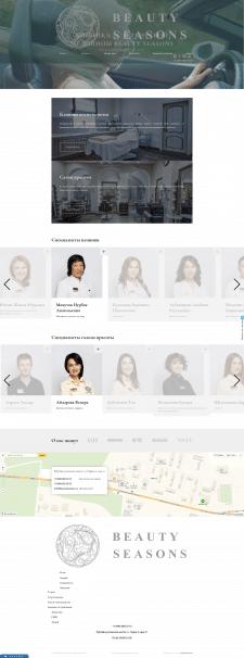 Вёрстка нового дизайна для сайта
