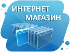 Интернет-магазин на Magento PHP