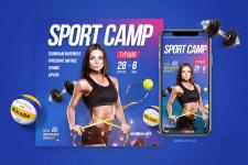 Рекламный баннер для спортивного мероприятия