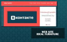 Дизайн и верстка сайта Ideal mebli
