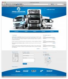 Дизайн сайта для компании «Трансавангард»