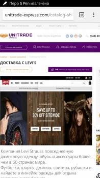 Статья о бренде Levi's