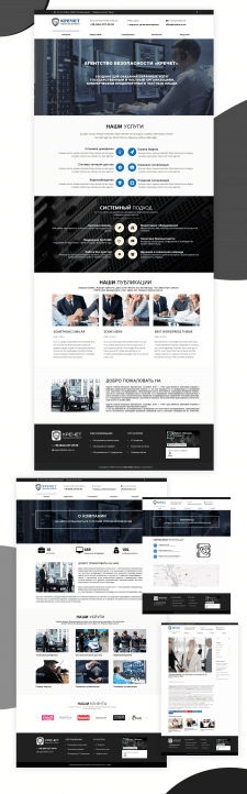 Дизайн сайта охранного агенства
