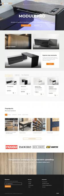 Интернет магазин умной мебели