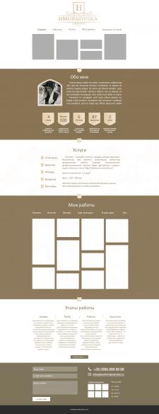 Дизайн сайта для графического дизайнера