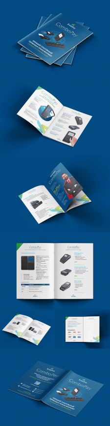 Acquiring Equipment - Brochure Design