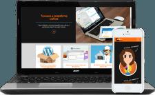 Блог Meline - верстка, дизайн, лого