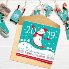 Дизайн новорічної листівки