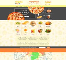 "Сайт пиццерии ""Смайл пицца"""
