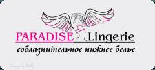 Логотип нижего эротического женского  белья