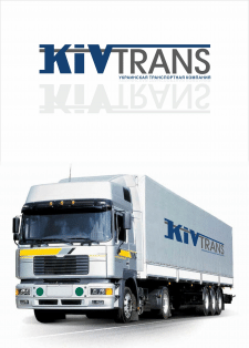 Лого для транспортной компании