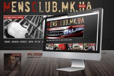 Блог на CMS Wordpress
