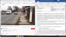 Расшифровка видеоблога по организации бизнеса моек
