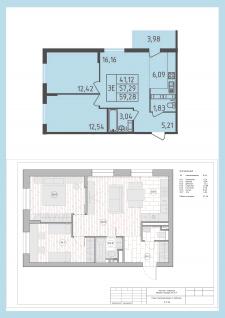 Перепланировочное решение квартиры 59.28м