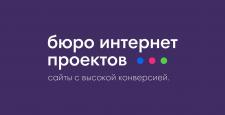 Выдержанный логотип для интернет агенства
