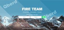 FireTeam закрытый клуб с вебинарами и тренингами